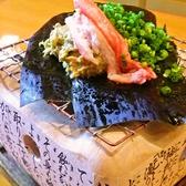 暖座classic 富山駅前店のおすすめ料理3