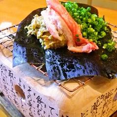 暖座 classic クラシック 富山駅前店のおすすめ料理3
