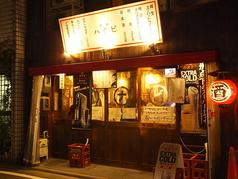 京都ハナビの写真