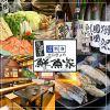 海鮮居酒屋 鮮魚家の写真