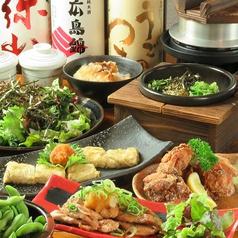 お出汁専門店 馬場ちゃんのおすすめ料理1