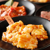 情熱ホルモン 上野酒場のおすすめ料理3