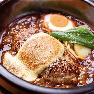 山本のハンバーグ 六本松店のおすすめ料理1