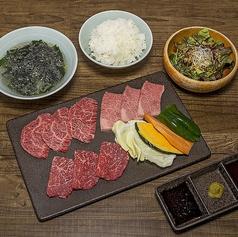 宮崎牛 焼肉 TORAYAのおすすめランチ1