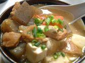 宵酔亭 煖のおすすめ料理2