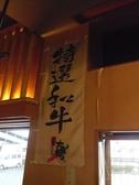 カルビ屋大福 米子店の雰囲気3
