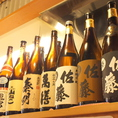 お料理に合うお酒も豊富にご用意しております!☆居酒屋 串カツ田中 西葛西店