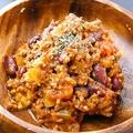 料理メニュー写真赤インゲンとたっぷりセロリのチリコンカン