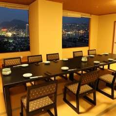 稲佐山温泉ホテル アマンディの特集写真