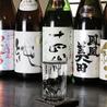 居酒屋 たま泉のおすすめポイント1