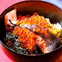 鮭とイクラの焼きおに茶漬け