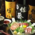 焼酎・日本酒は常時40種類以上ご用意!「なかむら・魔王・伊佐美」などプレミアムな焼酎もご用意!こだわりの「もつ鍋」や「水炊き」、「馬刺し盛り合わせ」と一緒に一杯いかがですか?当店自慢の九州料理はお酒がすすむ逸品揃い!