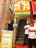 パリワール 本厚木店 インド料理の雰囲気2