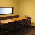 テーブル席は半個室と大人の隠れ家的空間です!ごゆっくりおくつろぎください。