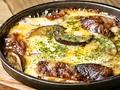 料理メニュー写真肉味噌と茄子のチーズ焼き
