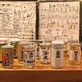 浜焼 居酒屋 博多香家 こうばしや 博多駅前店 博多駅(博多口)のグルメ