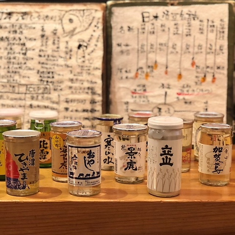 Hamayaki Izakaya Hakatakobashiya Hakataekimaeten Bettei image