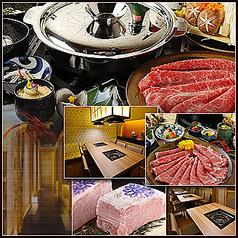 しゃぶしゃぶ すき焼き 神戸牛 石田 ハービスプラザ店の写真