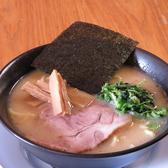 奥村家のおすすめ料理2