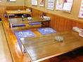 お座敷席は3卓までございます。