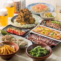 えこひいきのお得な飲み放題付き宴会コース!
