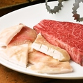 料理メニュー写真赤セン