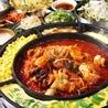 韓国バル ハラペコ 天満店のおすすめポイント2