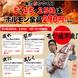 毎月5・15・25日は【ホルモン全品290円】の大特価!