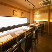 【完全個室】12名様までのテーブル個室