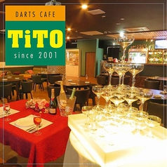 ティト TiTO 広島店 ダーツカフェのコース写真