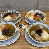 MARUKO 圓子カフェ