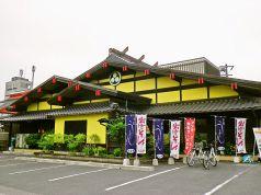 手造りうどん たまき 松江店の写真