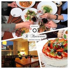 イルマカロニ il macaroniの写真