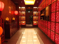 川府 神保町店の写真