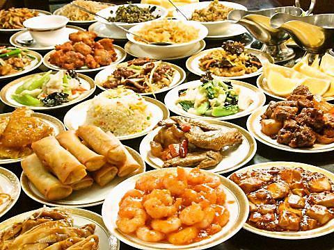 巌根駅周辺に登場の中華料理・台湾料理をご堪能下さいませ。最大40名様での宴会可能