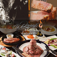 赤身肉と樽生ビールの専門店 ロースト&グリル 名古屋駅店の写真