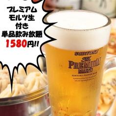 中華居酒屋 三三丸市場のコース写真