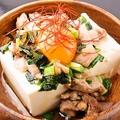 料理メニュー写真こだわり豆腐の豚ニラやっこ