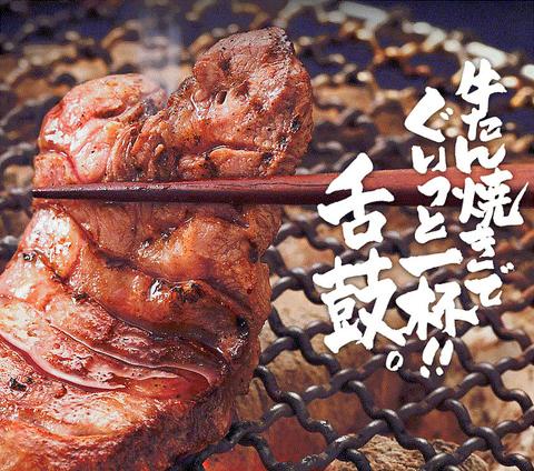 牛たん焼き仙台辺見