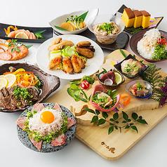 新和風九州料理 かこみ庵 かこみあん 宮崎橘通西店特集写真1
