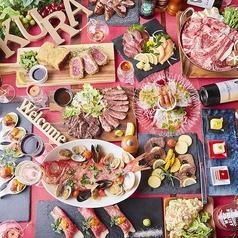 KURA 蔵 神田店のおすすめ料理1