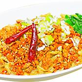 口福 東池袋店のおすすめ料理3