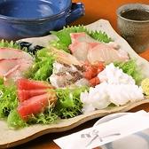 居酒屋夢路 日野店のおすすめ料理2