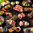 焼肉 TAJIRI Family 京都山科店のロゴ