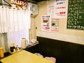 麺遊喜の雰囲気3