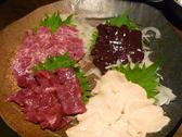 酒仙の隠れ家 表乃蔵のおすすめ料理2