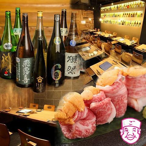 和食をより多くの方に!コスパ重視の価格設定に挑戦するお店!飲み放題付き4000円~!