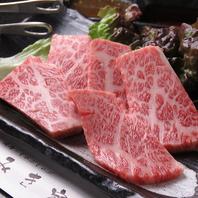 美味しいお肉をリーズナブルに!