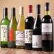 珍しい日本のワインも取り揃えています。