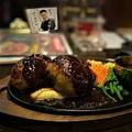 料理メニュー写真洋ちゃんのハンバーグ400g/200g